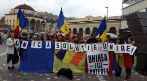 (FOTO) Diaspora, mesaj de Ziua Unirii Principatelor Române