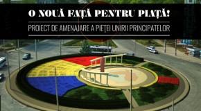 """Campanie marca """"Tinerii Moldovei"""" pentru reabilitarea locurilor și monumentelor istorice din Rep. Moldova"""