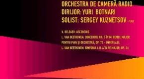 Orchestra de Cameră Radio pentru prima oară la Chișinău