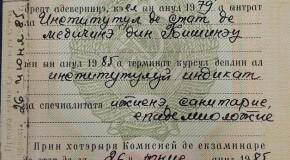 """Şalaru şi-a publicat diploma de studii. """"Voi igieniza mediul politic afectat de deșeurile sovietice"""""""