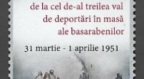 """Mărcile poştale """"65 de ani de la cel de-al treileaa Moldovei p val de deportări în masă ale basarabenilor"""" , puse în circulație"""