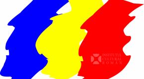 Ziua Limbii Române va fi sărbătorită și la Vidin