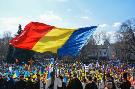 """Semnează petiția """"Unirea e singura soluție pentru Rep. Moldova"""""""