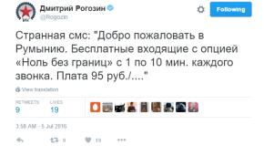 """Telefonia mobilă rusească îi trimite un SMS memorabil lui Rogozin: """"Bine aţi venit în România"""""""