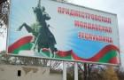 Ambasadorul Rusiei nu dă doi bani pe atenţionarea diplomaţiei de la Chişinău