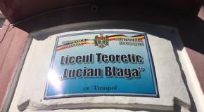 Câți bani va aloca Chișinăul școlilor în limba română din regiunea transnistreană