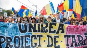 Franța se va alătura României în marcarea Centenarului Marii Uniri