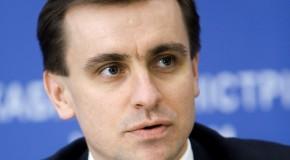Preşedinţia Ucrainei, avertisment pentru Igor Dodon
