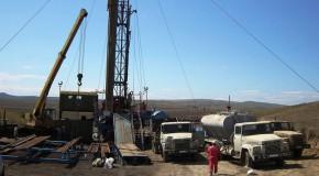 Frontera Resourses. Americanii vin după hidrocarburi în Rep. Moldova