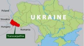 """Simpozionul internațional omagial """"Mari personalități din Transcarpatia, Ucraina"""", la Ocna Slatina"""