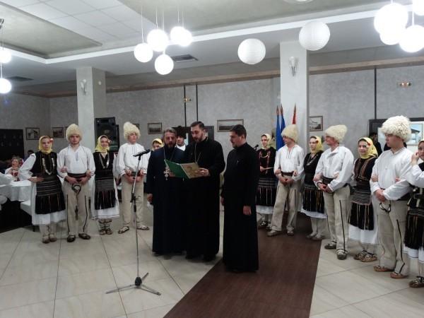 Ziua Națională a României în Valea Timocului