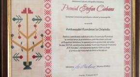 Ambasada României la Chișinău, premiată pentru conservarea patrimoniului cultural în Republica Moldova