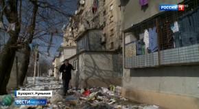 Intoxicare mediatică rusească: Protestele de la București
