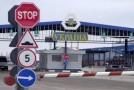 Nou punct de trecere a frontierei între România și Ucraina