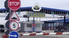 Rep. Moldova și Ucraina, mobilizare la frontieră