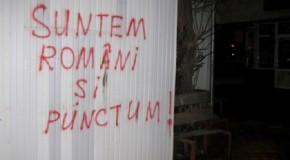 Cămătarii de identități de la cârma Republicii Moldova