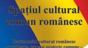 Chișinăul va găzdui o conferință despre spațiul cultural comun românesc