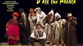 """Teatrul pentru Copii şi Tineret """"Luceafărul"""" Iaşi, spectacole în Rep. Moldova"""