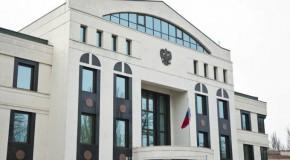 """Expulzarea diplomaților ruși acuzați de spionaj. Analist: """"Este o ipoteză foarte plauzibilă"""""""