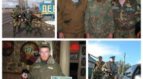 Angajat SBU: Valeri Gratov este parte a unei operațiuni secrete