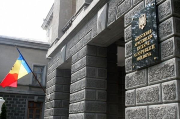 Sursă foto: unimedia.info