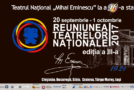 """România și Rep. Moldova organizează a III-a ediție a """"Reuniunii Teatrelor Naționale"""""""