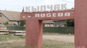 URSS de UTA Găgăuzia: Elevii vor munci pe câmp, în ultimul și singurul colhoz din Europa