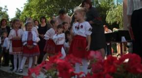 Încă o grădiniţă din Rep. Moldova renovată cu sprijinul României