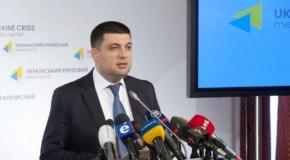 Premierul Ucrainei cere diplomației de la Kiev să explice prevederile Legii Educației