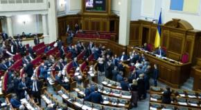 Clubul Istoricilor din Republica Moldova, apel către Rada de la Kiev