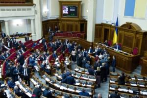 Sursă foto: ukranews.com