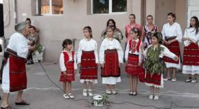 Ziua Limbii Române, sărbătorită și la Vidin, în Bulgaria