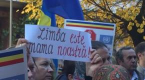 Românii din Cernăuți, în stradă pentru limba română