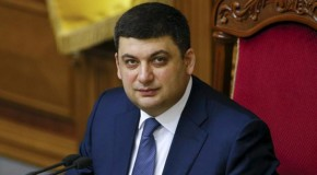 Premierul Ucrainei, în vizită la Chișinău