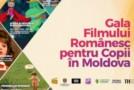 Cele mai de succes filme româneşti pentru copii vor fi proiectate în patru orașe din Republica Moldova