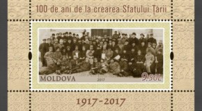 Sfatul Ţării – 100 de ani de la înfiinţare. Campanie media