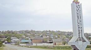"""În localitatea Costești, din Rep. Moldova, va apărea """"Strada Unirii"""""""