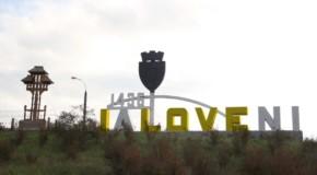 De Ziua Naţională a României, 21 de localități din raionul Ialoveni s-au înfrățit cu localități din județul Ilfov
