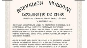 O altă localitate din Rep. Moldova a votat pentru Unirea cu România
