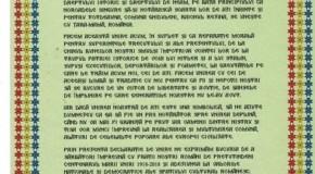 Comuna Ghiduleni a semnat Declarația de Unire cu România