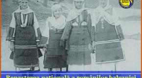 """Dezbatere: """"Renaşterea naţională a românilor balcanici şi Marea Unire"""""""