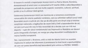 #96, #97, #98. Încă trei localităţi din Rep. Moldova cer Unirea cu România