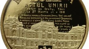 Banca Naţională a României, monede dedicate Centenarului Unirii Basarabiei cu România