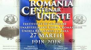 """""""România ce Unește"""", festivitate de marcare la București a Centenarului Marii Uniri"""