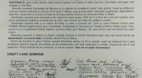 #105. Satul Budești și Crihana Veche, vot pentru Unirea cu România