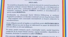 """A 108-a Declarație de Unire cu România! Un sat din Ialoveni spune """"DA"""" Reîntregirii"""