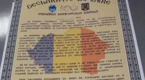 Un alt municipiu din România a adoptat Declaraţia de Reunire