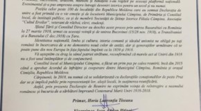"""Câmpina a adoptat o Declarație de Reunire: """"Ne exprimăm dorința de reîntregire a neamului românesc"""""""