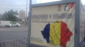 """Primăria Iași a montat panouri mari în oraș cu mesajul: """"Basarabia e România"""""""