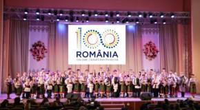 """Straie noi pentru Școala Populară de Arte și Civilizație Românească """"Ciprian Porumbescu"""" din Cernăuți"""
